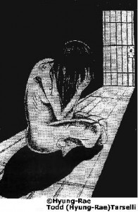 """Alone"" by Todd Hyung-Rae Tarselli. From AFSC Prison Watch site."