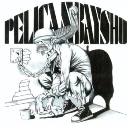 Pelican Bay SHU, Artist Unknown (Credits: prisons.org)