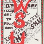 A Long Rail to Freedom, by Saif Ullah of the United Struggle from Within