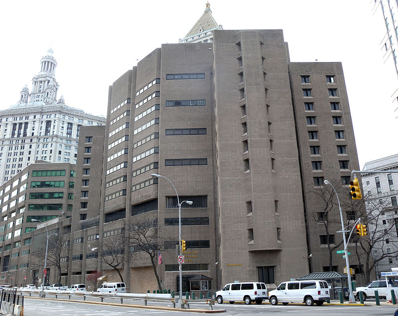 Metropolitan Correctional Center, Photograph Jim Henderson